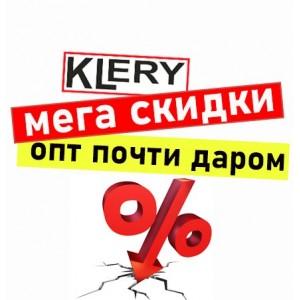 Мега скидки до 31.12.2021 Бесплатная доставка от 20 т.руб.>