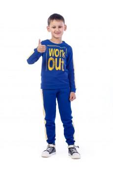 Костюм детский Work out синий ФК5009П1