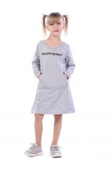 Платье детское Happyshmot ФП5019П1 серый меланж