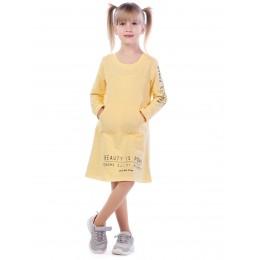 Платье детское Beauty is power ФП5019П2 желтый