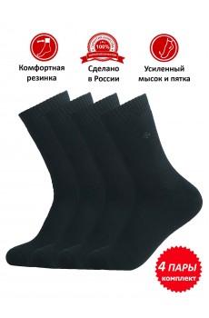Набор носков мужских НКЛВ-29М, цвет черный, 4 пары