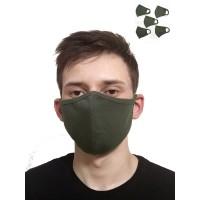 Маска защитная хаки в упаковке 5шт с окантовкой М1441УП5