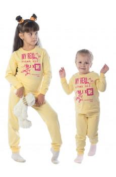 Пижама детская My real urban mix КП5007П2