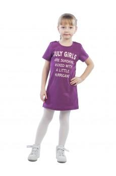 Платье детское JULY GIRLS КП5015П3 фиолетовый