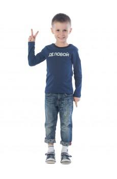 Лонгслив детский Деловой КЛ5006П1