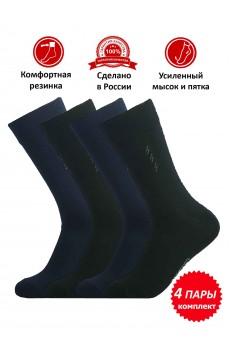 Набор носков мужских НКЛШ-1, цвет ассорти, 4 пары